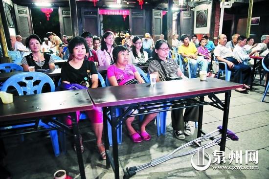 22名老年台湾同胞组团游泉州倾听南音圆回乡梦
