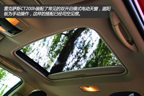 元女性车推荐 MINI和大众甲壳虫最受欢迎高清图片