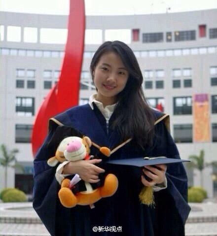 中国科技大学85后美女副教授方璐