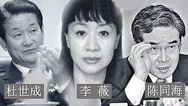 王菲公共情妇_公共情妇盘点:李薇、卢嘉丽和王菲均和多位高官有染-闽南网