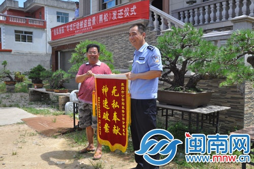 泉港南安石狮3地警方举行返赃大会 价值百万盆栽被追回