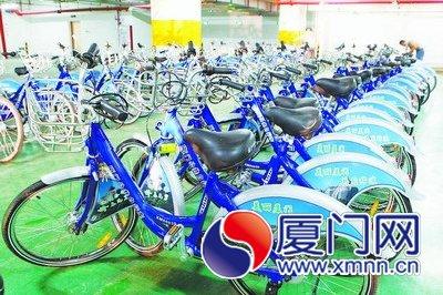 <b>厦门岛内公共自行车下周试运行收费标准出台</b>