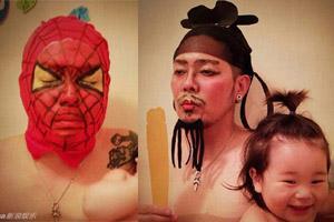 日本逗比父女神COS泡澡自拍照走红 僵尸机器猫蠢萌有爱组图