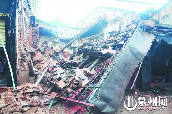 泉州县后街百年老屋风雨中倒塌未造成人员伤亡
