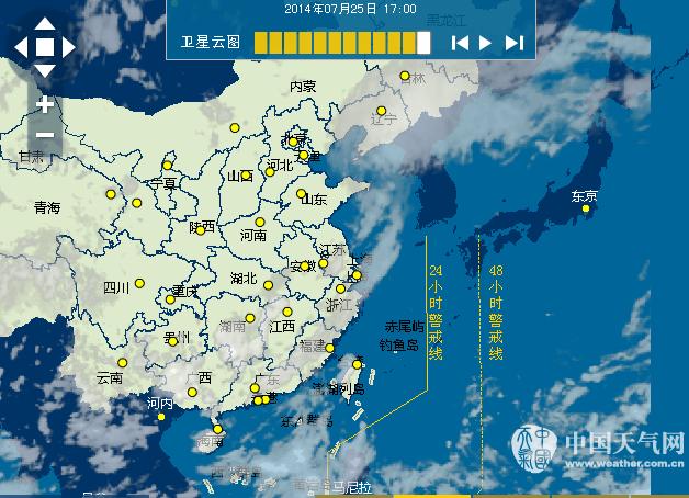 台风麦德姆卫星云图 登陆后给福建浙江带来暴雨天气图片