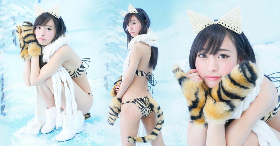 日本94清纯萌妹那奈比基尼扮性感小老虎纤腰娇乳美臀制服诱惑